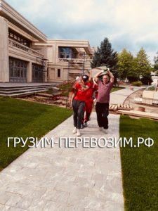 грузоперевозки наро-фоминск