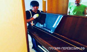 перевозка пианино в красногорске