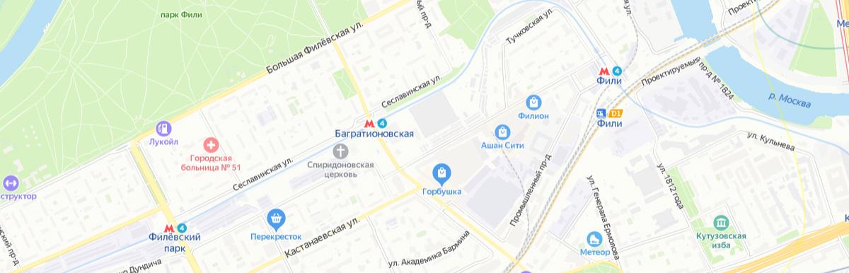 грузоперевозки и грузчики в Филях, Филевском парке, на Багратионовской