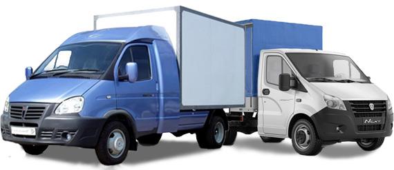 перевозка грузов в красногорске